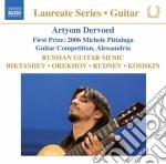 Guitar recital - musiche di autori russi cd musicale
