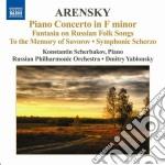 Arensky Anton Stepanovich - Concerto Per Pianoforte, Fantasia Ryabibin, Alla Memoria Di Suvorov cd musicale di Arensky anton stepan