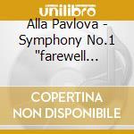 Pavlova Alla - Sinfonia N.1
