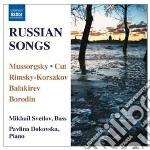 Russian songs cd musicale di Miscellanee