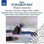 Ciaikovski Boris - Concerto Per Pianoforte, Concerto Per Clarinetto, I Segni Dello Zodiaco cd musicale di Boris Ciaikovski