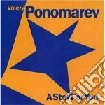 A star for you - ponomarev valery cd musicale di Ponomarev Valery