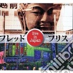 Fred Frith - Live In Japan cd musicale di Fred Frith
