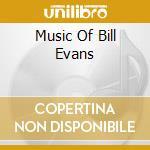 MUSIC OF BILL EVANS cd musicale di KRONOS QUARTET+E.GOMEZ & J.HALL