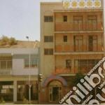 Coconut hotel cd musicale di Krayola Red