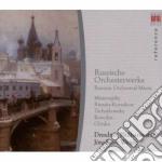 Russische Orchesterwerke - Weigle cd musicale di ARTISTI VARI