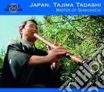 Giappone / master of shakuhachi cd musicale di 49 - tajima tadashi