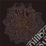 (LP VINILE) Epon lp vinile di Sea Coil
