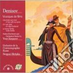 Denisov Edison - Musica Da Film: Une Etoile Sans Nom, Unmari Ideal, La Tortu Tortilla cd musicale di Edison Denisov
