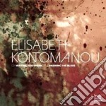 Waiting for spring & brewing the blues cd musicale di Elisabeth Kontomanou