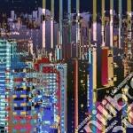Brian Eno - Drums Between The Bells cd musicale di Brian Eno