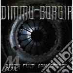 (LP VINILE) DEATH CULT ARMAGEDDON                     lp vinile di Borgir Dimmu