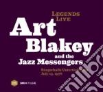 Art Blakey And The Jazz Messengers - Art Blakey And The Jazz Messengers cd musicale di Art Blakey
