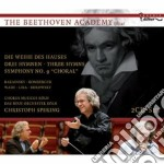 The beethoven academy 1824 cd musicale