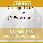 The (r)evolution continue cd musicale di ARTISTI VARI