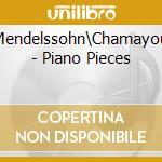 Bertrand chamayou's piano recital cd musicale di Felix Mendelssohn