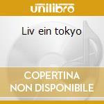 Liv ein tokyo cd musicale di Lettuce