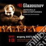 Svetlanov edition: l'integrale delle sin cd musicale di GLAZUNOV\SVETLANOV
