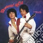 Donnie & Joe Emerson - Dreamin' Wild cd musicale di Donnie & joe emerson