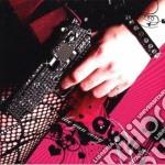 Ayria - Gun Song, The cd musicale di Ayria