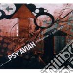 Introspection/extrospection cd musicale di Psy'aviah