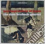 JAZZ IMPRESSIONS OF JAPAN (ORIGINAL COLUMBIA JAZZ) cd musicale di Dave Brubeck