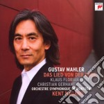 Kent Nagano - Mahler - Das Lied Von Der Erde cd musicale di Kent Nagano