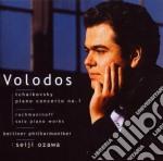 Tchaikovsky - Concerto N.1 - Arcadi Volodos cd musicale di Arcadi Volodos