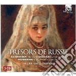 Tr�sors de russie - vespres cd musicale di Sergei Rachmaninov