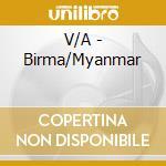 V/A - Birma/Myanmar cd musicale di Air mail music