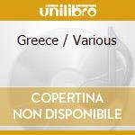 V/A - Greece cd musicale