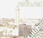 Aiwa - Aiwa cd musicale di AIWA