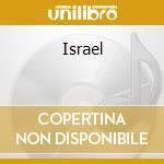 Israel cd musicale di Air mail music