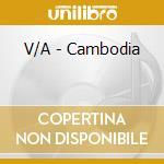 V/A - Cambodia cd musicale di Air mail music