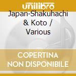 V/A - Japan-Shakuhachi & Koto cd musicale di Air mail music