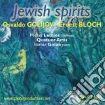 Golijov Osvaldo - The Dreams And Prayers Of Isaac The Blind cd musicale di Osvaldo Golijov