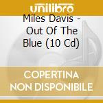 Out of blue cd musicale di Miles Davis