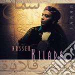 Samah cd musicale di Nasser Kilada