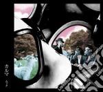 Karma cd musicale di MUCC