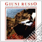 Giuni Russo - Se Fossi Piu' Simpatica Sarei Meno Antipatica cd musicale di Giuni Russo