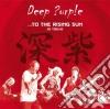 To the rising sun(tokyo) cd