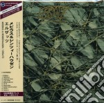 Moebius & Renziehaus - Ersatz Vol.1 cd musicale di Moebius & renziehaus