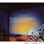 Artisti Vari - Made In Greece 2 cd musicale di ARTISTI VARI