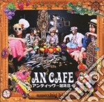 An Cafe' - Amazing Blue cd musicale di Cafe An