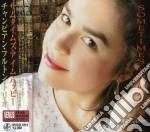 Champian Fulton - Sometimes I'm Happy cd musicale di Champian Fulton