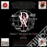 Direct world action for japan cd musicale di Artisti Vari