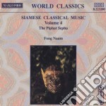 Siamese Classical Music /contiene 52 Compact Disc Singoli cd musicale