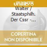 EDITION VOL.18: INTEGRALE DELLE OPERE OR cd musicale di Johann Strauss