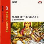 Music of the veena india cd musicale di Bachalander