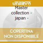 Master collection - japan - cd musicale di Nana Mouskouri